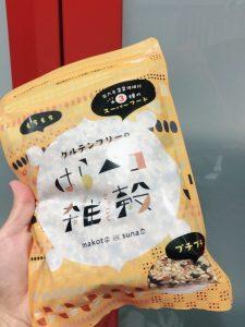 はらペコ雑穀米をレビュー写真